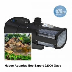 Aquarius Eco Expert 22000