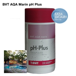 Регулятор pH BWT AQA marin pH Plus 1 kg