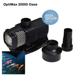 Пятигорск - Насос гравитационой установки AquaMax Gravity Eco 20000 OASE