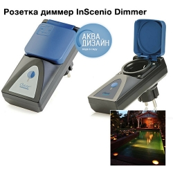 Розетка диммер InScenio Dimmer