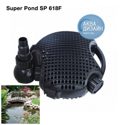 Насос Super Pond SP 618F